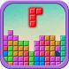 Block Classic - Brick Puzzle by Adventure Bros Classic