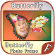 Butterfly Photo Frame by Amazing Night Riders