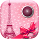 Paris Photo Frames Pic Editor by Cuteness Inc.