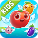 Farm Fruit : game for babies by Educational games for babies from PixieGames