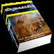 Srimadbhagwat Geeta Adhyay 14 by Dr Vishal Aanand (Ph.D.)