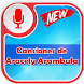 Aracely Arambula de Canciones