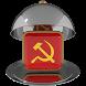 Кухня СССР Рецепты by Денис Андрущенко