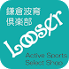 鎌倉波育倶楽部~Looser~ by Tenplus Inc.
