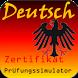 Goethe Zertifikat Simulator