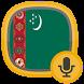 Radio Turkmenistan