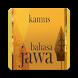 Kamus Bahasa Jawa Lengkap