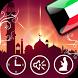 Kuwait Ramadan Prayer Times by CoinForApp