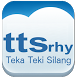 Teka Teki Silang (TTS) by Brain Work