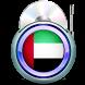 Radio United Arab Emirates by Expert International Radio Mobile Studio