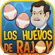 Los Huevos de Rajoy by Carbonbyte Jokes