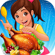 Cooking Games Paradise - Food Maker & Burger Chef by Candy Sweet Studios