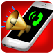 Voice Call Announcer Free by FINGER PLAY FAST TOOLS