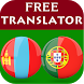 Mongolian Portuguese Translator by TTMA Apps