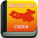 History of China by Lawson Guti