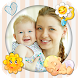 Baby Photo Frames for Kids by Saltamonte Apps