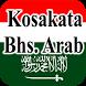 Kosakata Lengkap Bahasa Arab by AvianZone