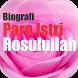 Biografi Para Istri Rosululloh by Moslem Way