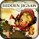Hidden Jigsaw: Merry Christmas by Difference Games LLC