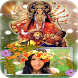 Durga Mata Photo Frames by Innovation Infotech