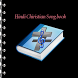Hindi Christian Song Book by MoonStarInc