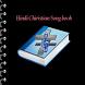 Hindi Christian Song Book by MoonStarInc