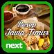 Resep Jawa Timur LENGKAP by Next Dev