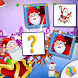 Merry Christmas Game : Memory Match Puzzle by TabLab
