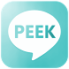 Peek Free by Snow Technology