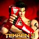 Guide Tekken 3 by Rocktober