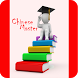 CHINESE MASTER by Etumos Technologies
