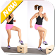Quick Workout Step by Step by GX DIY Development