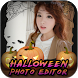 Ghost Photo Maker Halloween by InnoTeam