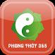 Phong Thủy 365 by Suntelts.inc