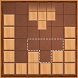 Wooden Block Puzzle by United Texas Games