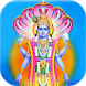 Vishnu Sahasranamam With Audio and Lyrics by Ringtone424