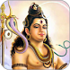Shiv Ringtones and Wallpapers by JU apps studio