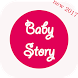 Cute Baby Story Camera by Dixson Ramos