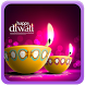 Diwali Wishes Gallery by White Clouds