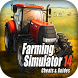 Cheat for Farming Simulator 14 by Cheats for Farming Simulator
