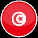 أخبار تونس العاجلة by IBenzDev