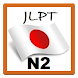 Learn Japanese N2(Quiz) by Viet Talent