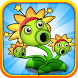 Angry Plants Legend by beelee.store
