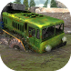 Truck Simulator Offroad 2 by SZ Interactive