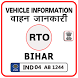 Bihar RTO Vehicle Information by Vebsecure