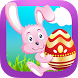 Easter Memory Game by Asnis Apps Mobile Dev