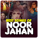 Noor Jahan Songs by AvixApps