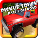 Pickup Truck Race Offroad Kids by Coded Velocity, Inc.