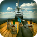 Bottle Shooter 3D by GR Mobile Games