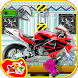 Sports Bike Factory Mechanic by Kids Fun Studio